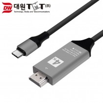 [DW-CTHN-2M] USB Type-C to HDMI 변환 케이블